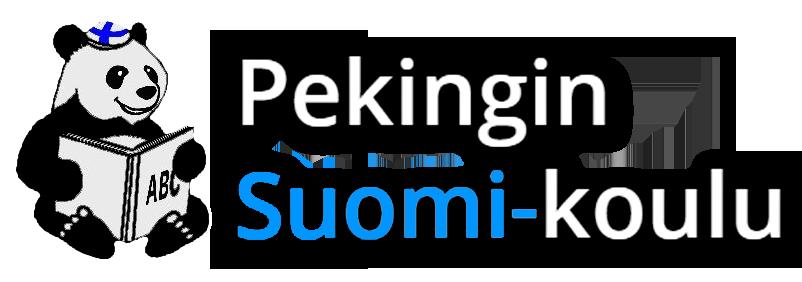 Suomi-koulu alkaa