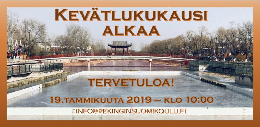 Kevätlukukausi alkaa 19.1.2019 klo 10:00